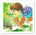 Lost Ball : Children Illustration